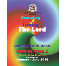 WORKBOOK - Morning Stars 2 (HIGHER Elementary School Level)