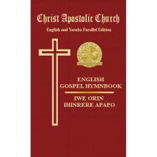 C.A.C Yoruba & English Parallel Lyric Gospel Hymn Book